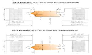 01-8-ТН комплект фрез для изготовления вагонки 160*50 (БЕЗ ПОЛКИ, R=5, ШИП ТРАПЕЦИЯ), Р6М5
