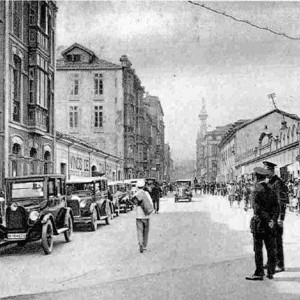 Gijon - Calle de Jovellanos