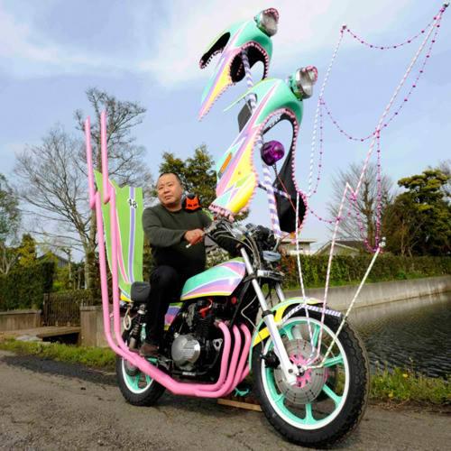 Bosozoku Bike 1