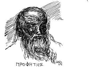 The Prophet 001