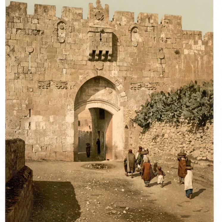 St. Stephen's Gate