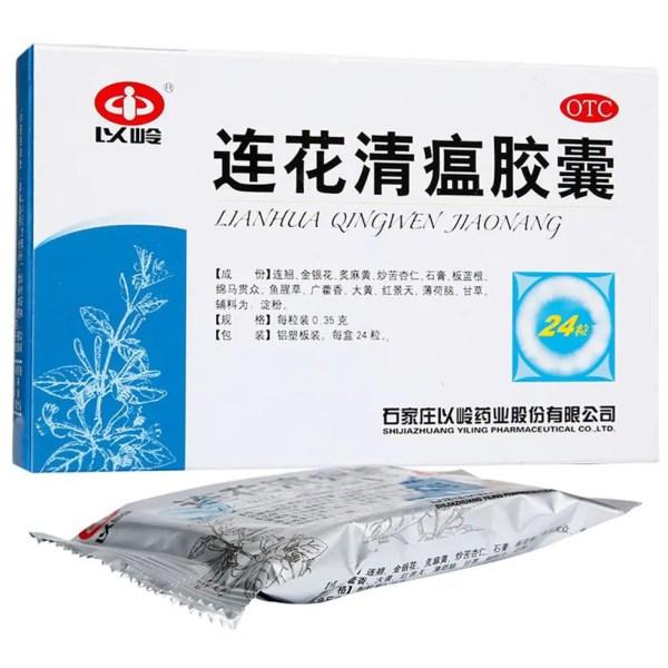 treat-novel-coronavirus-medicine