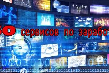 python language курсы