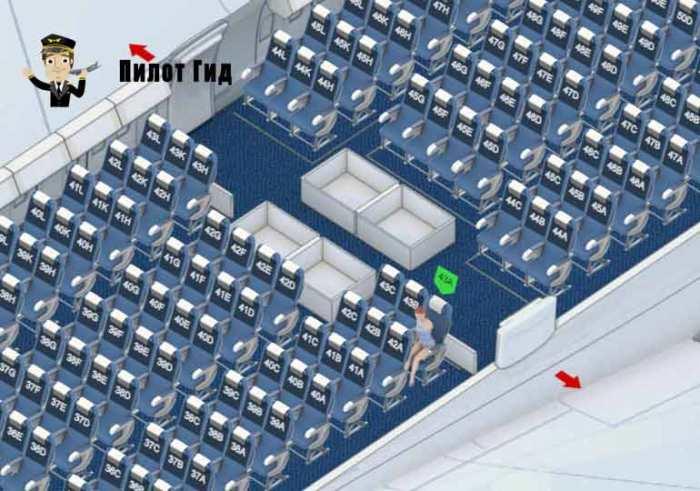 43-ряд Аэрофлот boeing-747