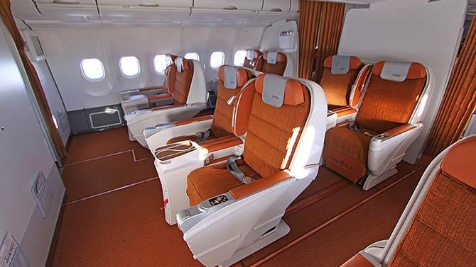 А330-300 бизнес класс