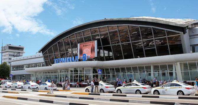 Аэропорт Борисполь терминал B