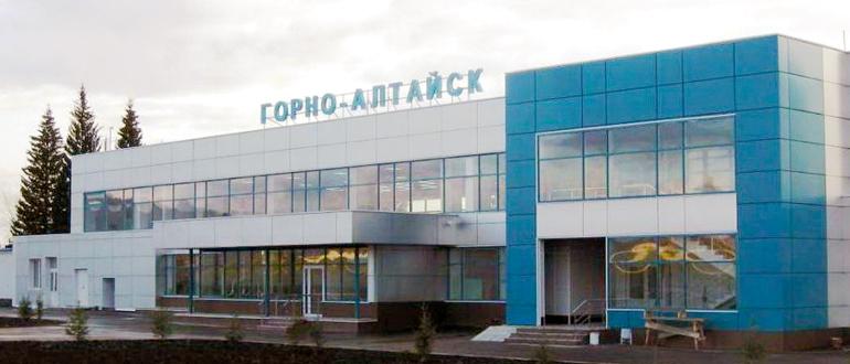 Аэропорт Горно Алтайск