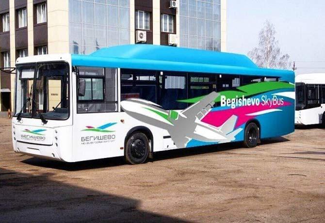 Автобус Бегишево skybus