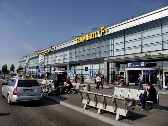 Борисполь терминал F