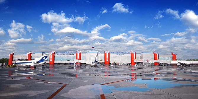 Храбово аэропорт фото