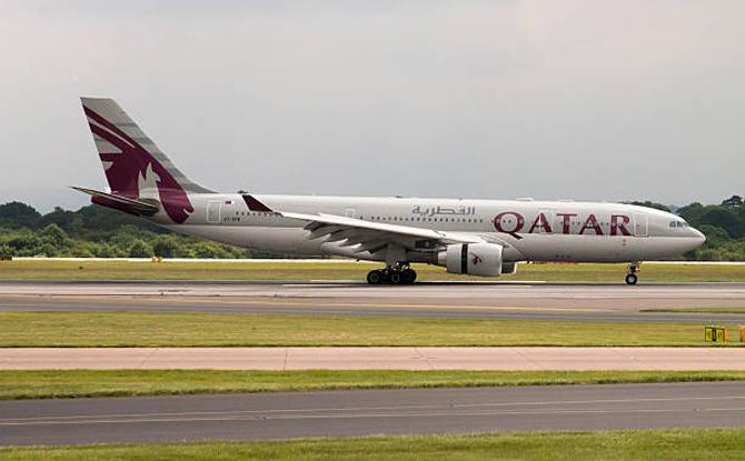 Катарские авиалинии А330-200