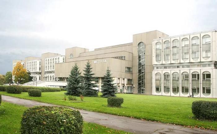 Московский государственный университет гражданской авиации;