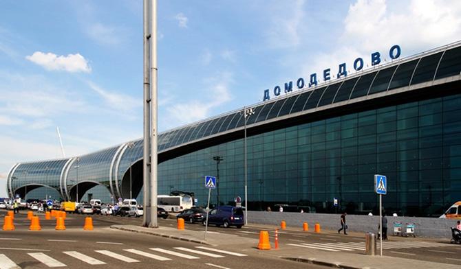 Направления из Москвы