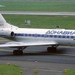 Самолет Ту 134