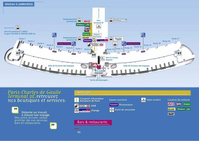 Схема терминала 2e full Шарль де Голль