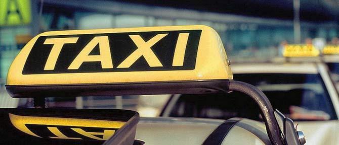 Такси аэропорт Бегишево