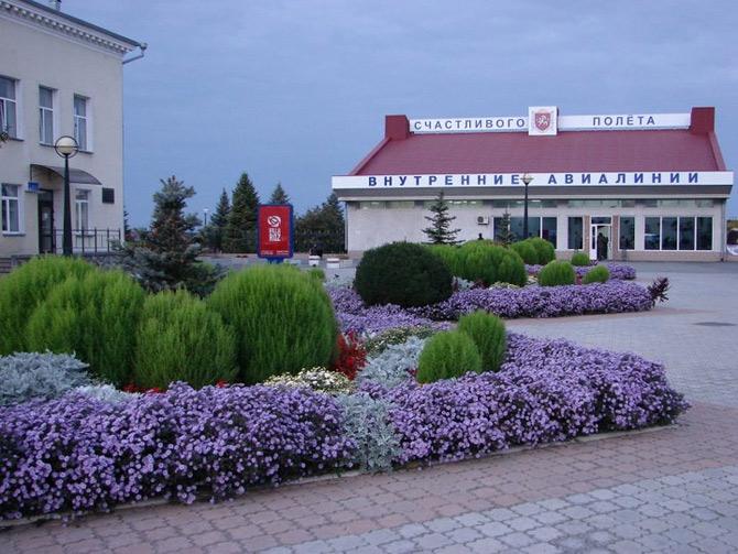 Здание терминала Симферополь
