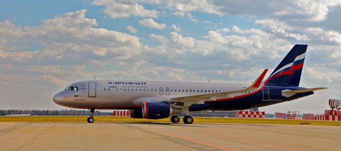 Аэробус A320