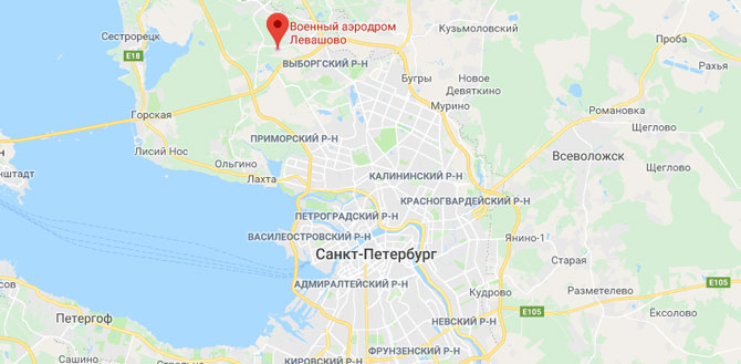Аэродром Левашово
