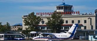 Аэропорт Элизово фото