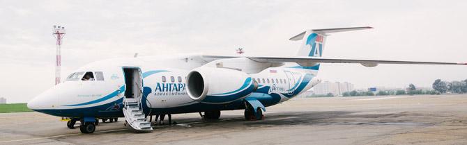 Ан-148 фото