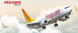 Авиакомпания Пегасус