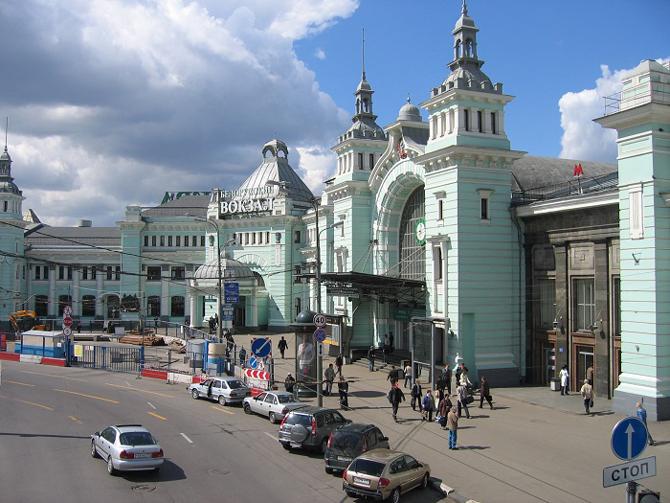 Белорусский вокзал Внуково