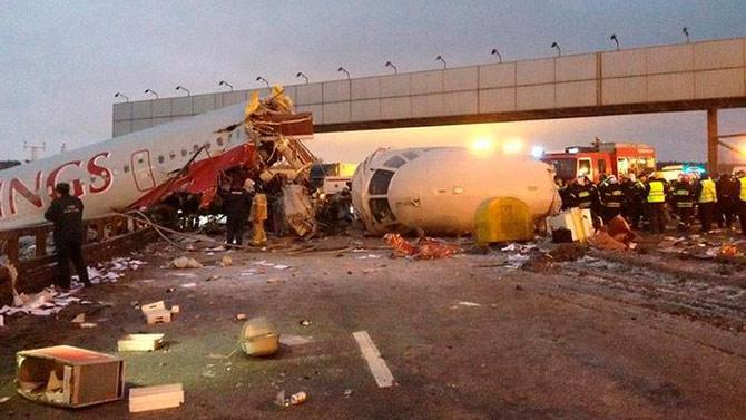 Катастрофа Ту-204 во Внуково