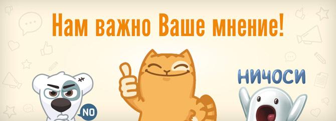 Отзывы авиакомпании Ямал