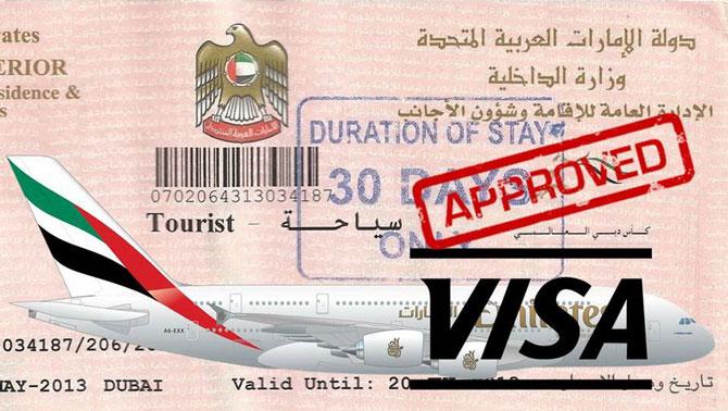 Получение визы в аэропортах ОАЭ
