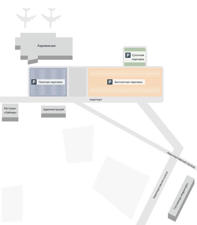 Схема аэропорт Астрахань