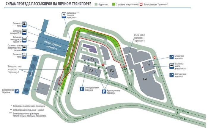 Терминал Пулково 1 схема