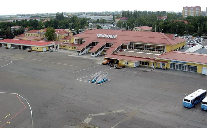 Аэропорт Пашковский фото