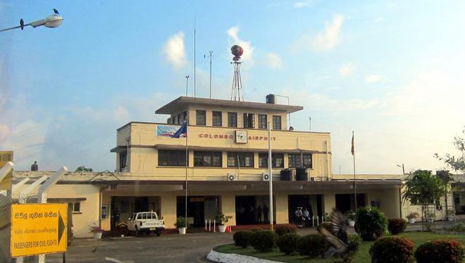 Аэропорт Ратмалана