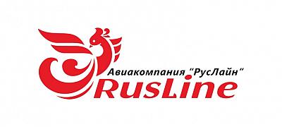 Руслайн лого
