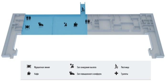 Схема аэропорта 2-й этаж
