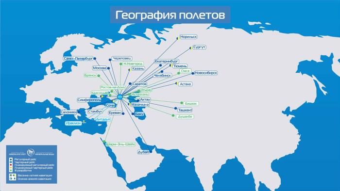 География полетов