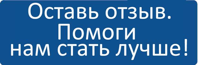 Отзывы авиакомпания Нордстар