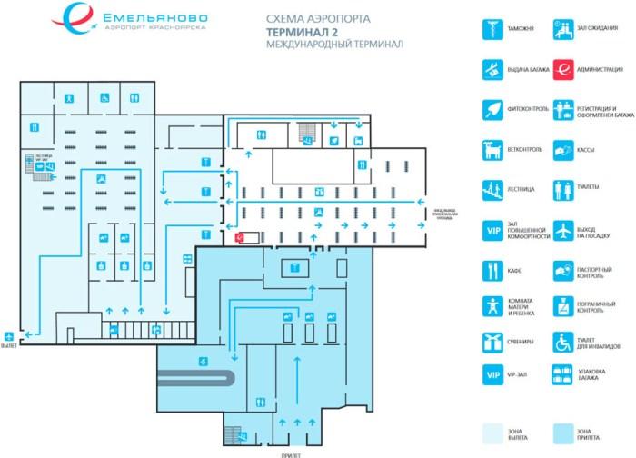 Схема аэропорта терминал 2