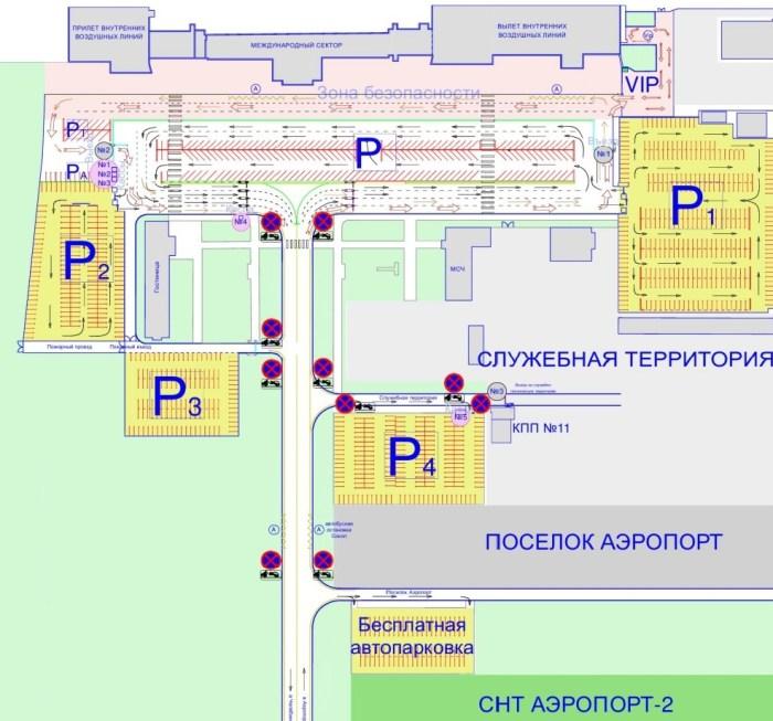 Схема парковок аэропорта Челябинск