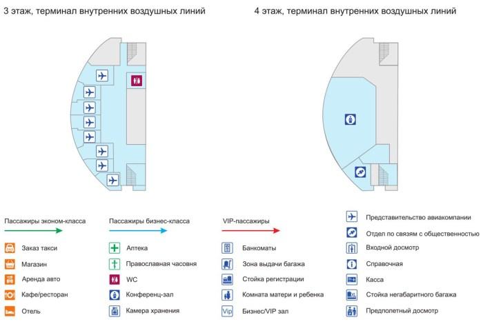 Терминал внутренних линий 3-4 этаж