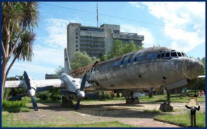 Аэропорт Гагры