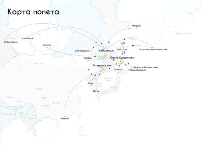 Карта полетов Аврора