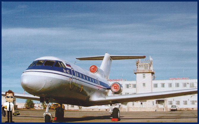 Аэропорт Нарьян Мар фото