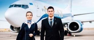 Авиакомпания «СКАТ»
