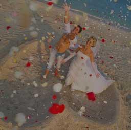 Съемка свадьбы с квадрокоптера