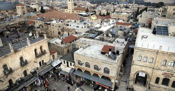 EUA reconocerá a Jerusalén como capital de Israel