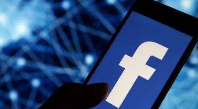 Facebook eliminará el botón de Me gusta de las páginas