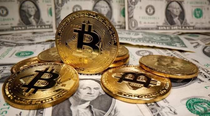 Bitcoin supera los 29,000 dólares y alcanza un nuevo máximo histórico
