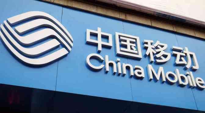Regulador del mercado de China multa a 12 empresas por violar la ley antimonopolio